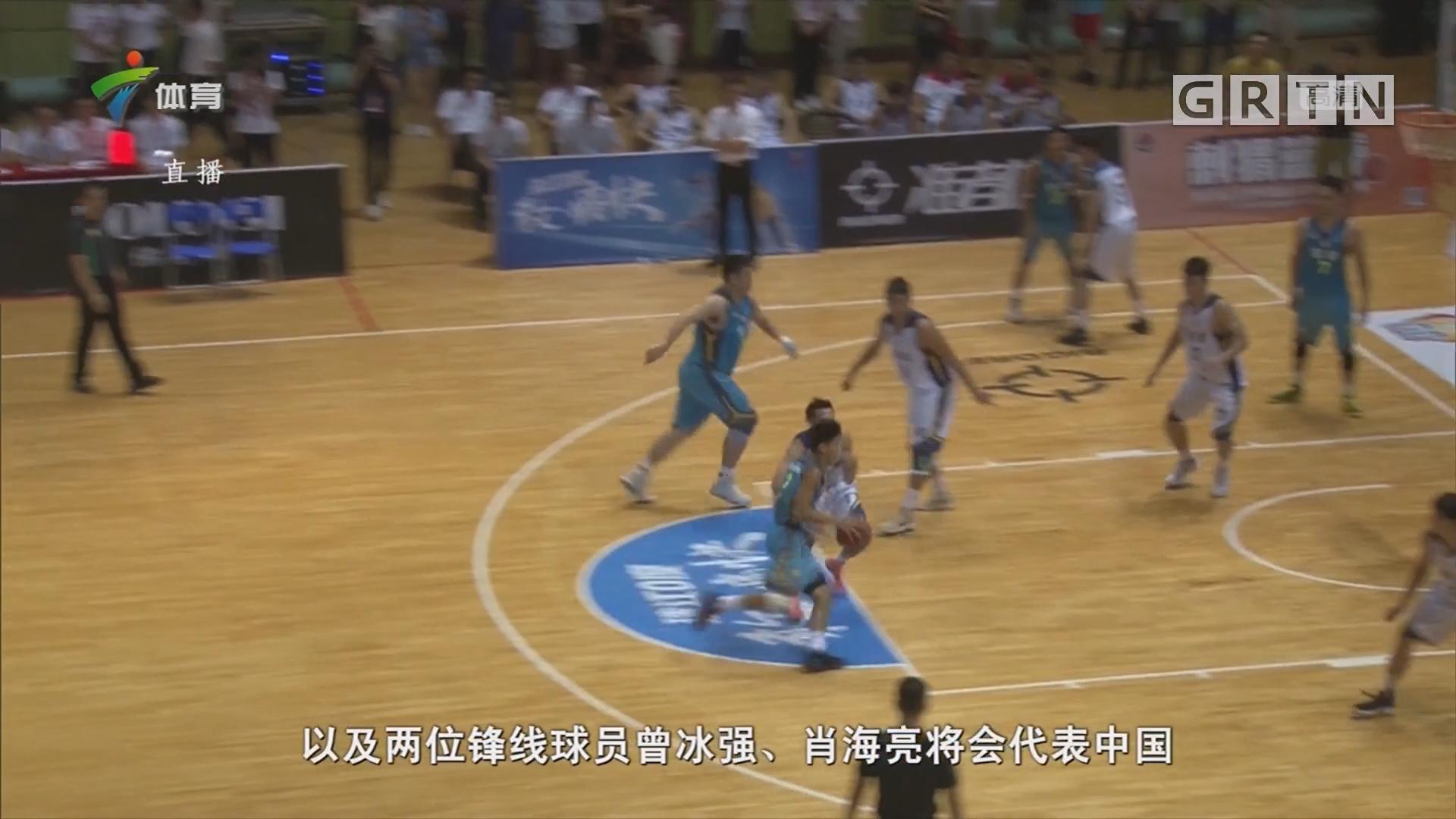 粤联赛精英领衔中国3人男篮 草根球员一尝亚运梦
