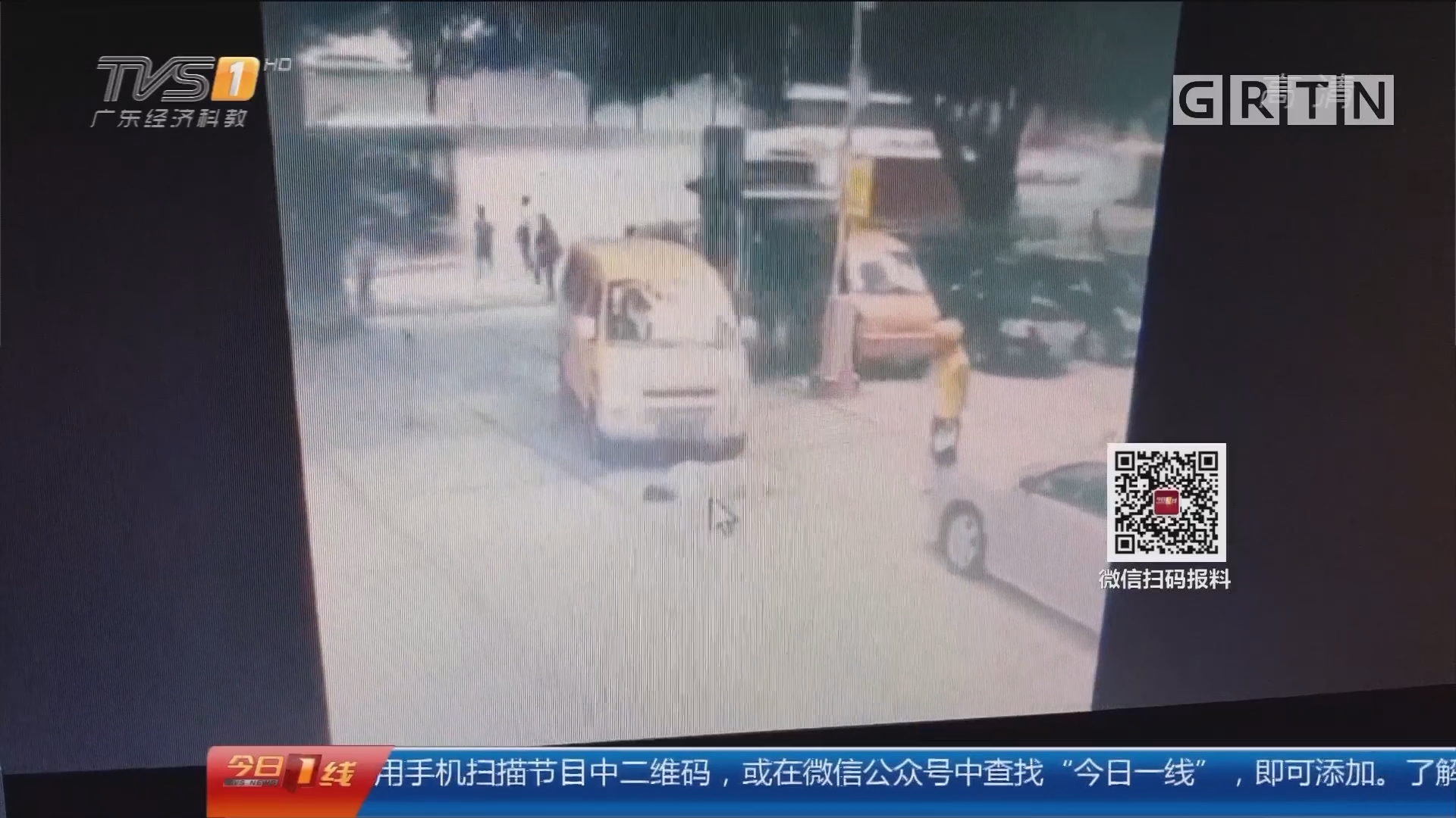 """广州海珠区:妈妈带娃停车场""""碰瓷""""?警方解疑云"""