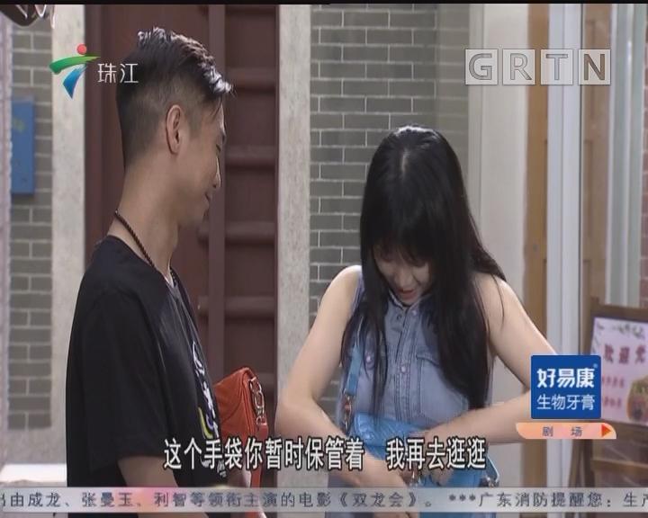 """[2018-08-19]外来媳妇本地郎:""""买买买""""后遗症"""
