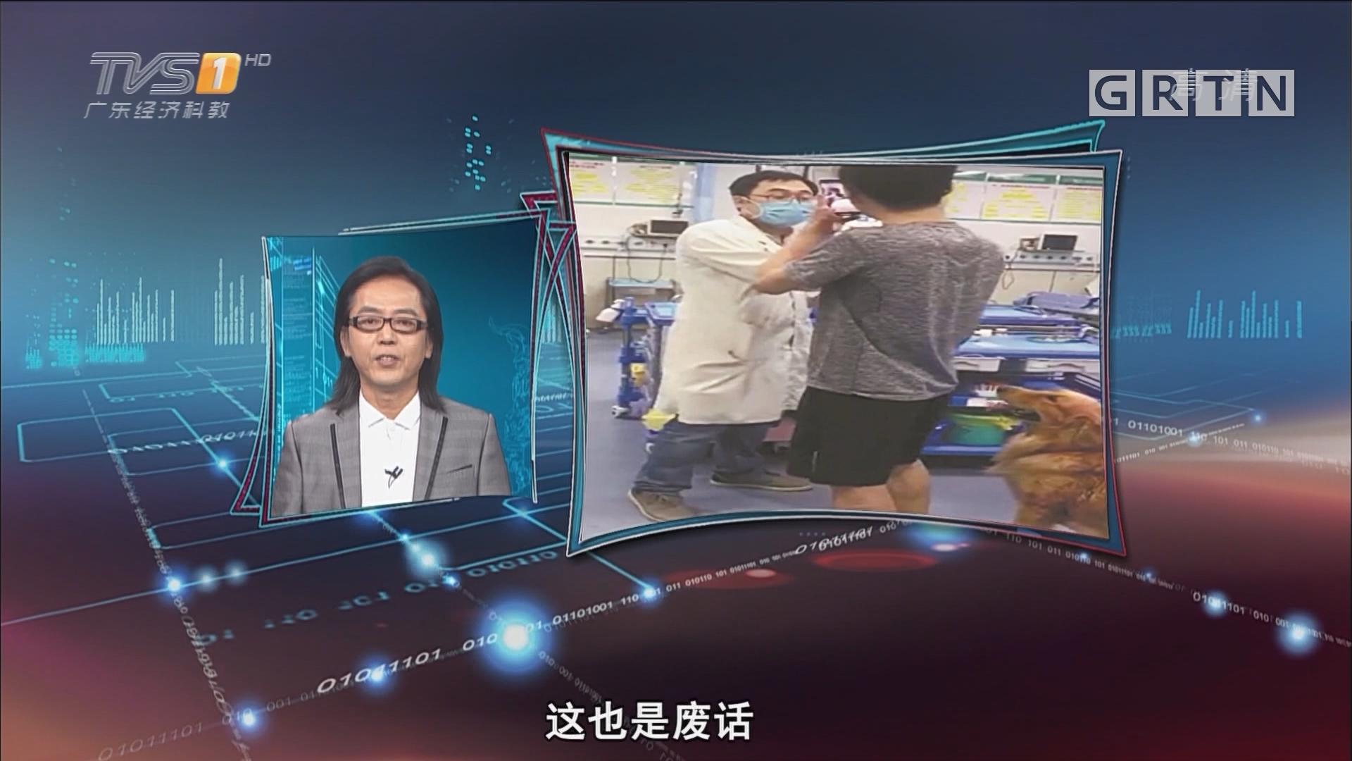 "[HD][2018-08-30]马后炮:不修""内功""难成大器"