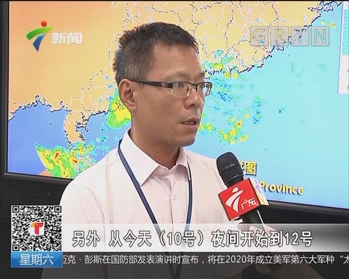 """广东天气:风雨杀到周末""""泡汤"""" 局地大暴雨!"""