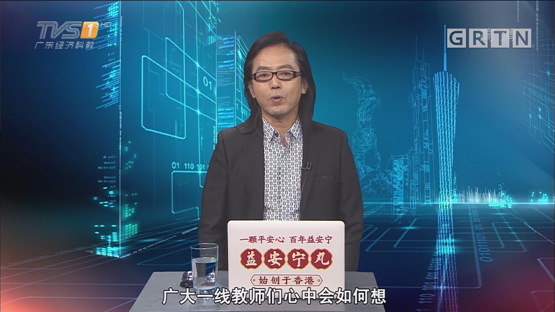 [HD][2018-08-22]马后炮:校长不动笔成第一作者 教科研成果署名潜规则如何破