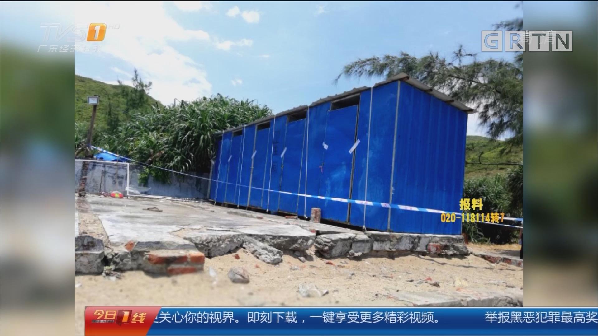 惠州大甲岛:男子海岛上游玩 上厕所疑因触电身亡