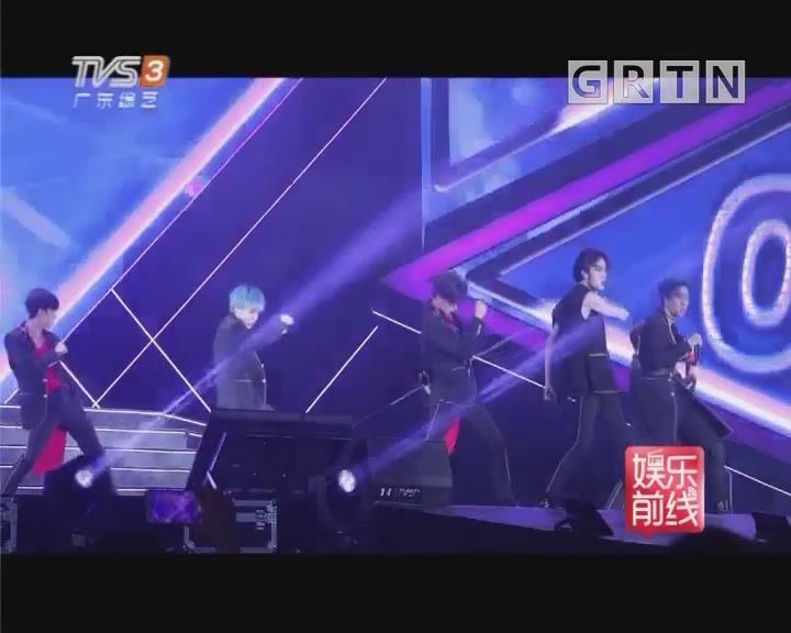 [2018-08-20]娱乐前线:乐华七子空降广州与粉丝同乐