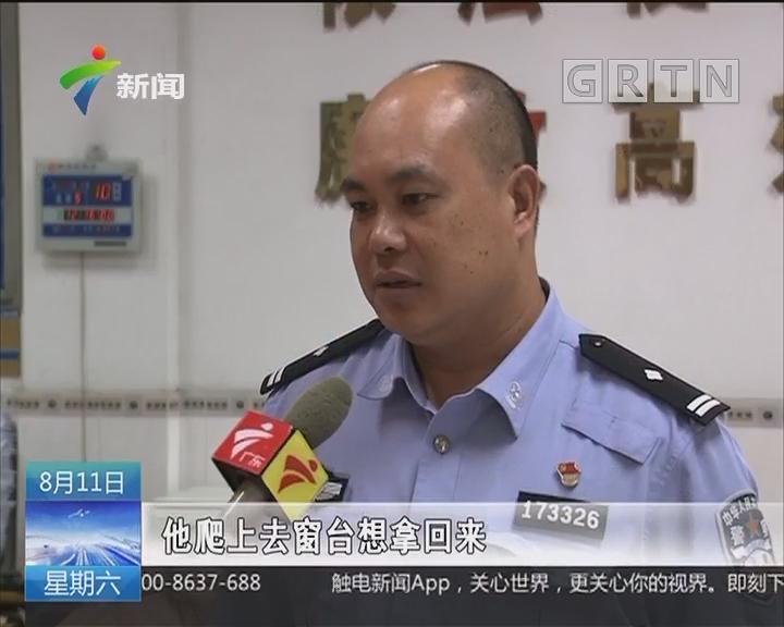 江门开平:男童卡防盗网欲坠 街坊拿被单接应
