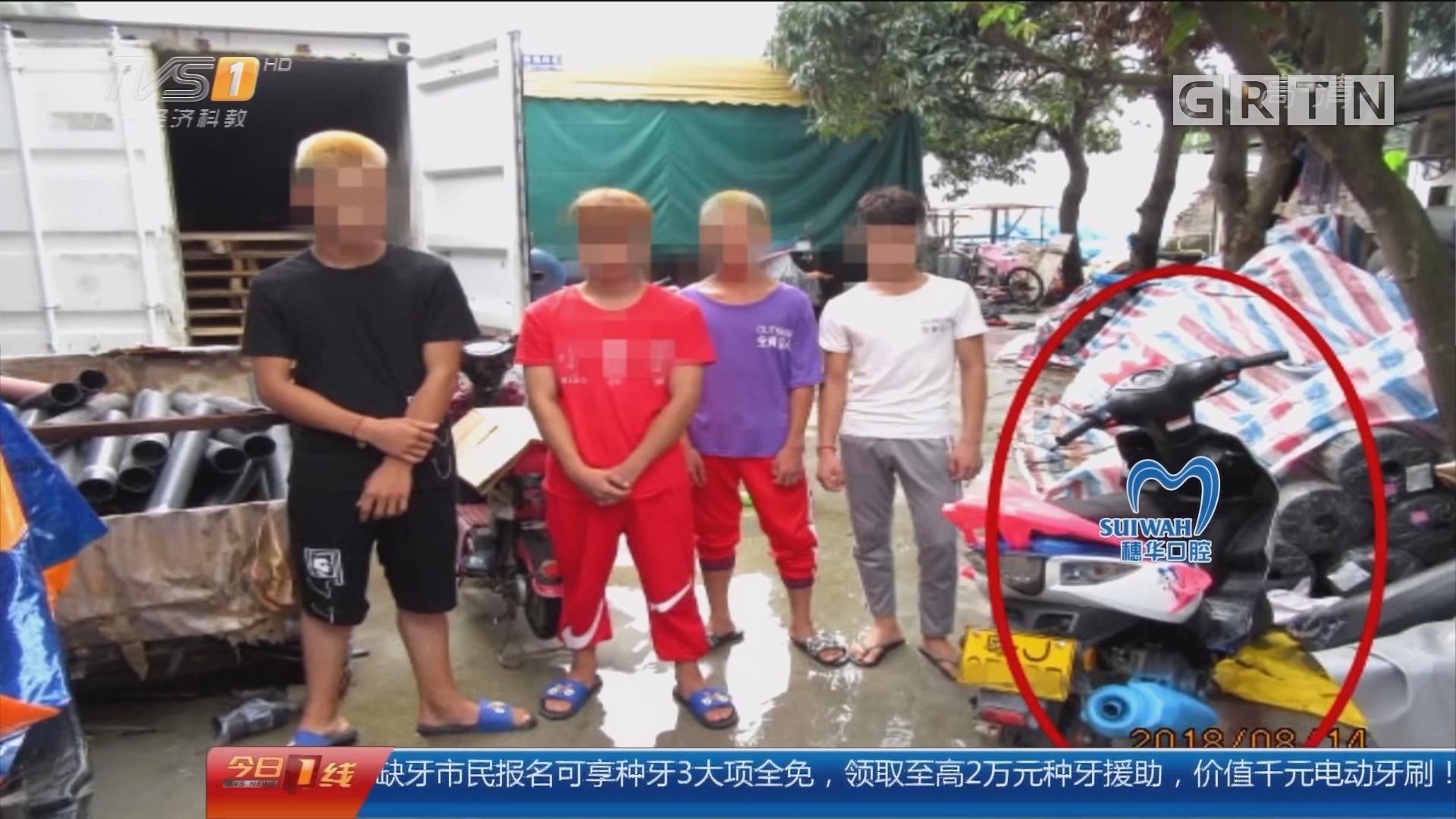 """中山阜沙:""""车神""""马路炫技飙车 遭举报落网"""