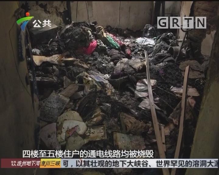 中山:出租屋突燃大火 竟是蚊香惹祸