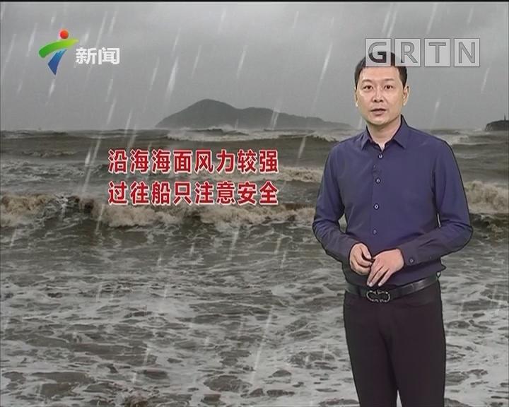 20180813天气预报