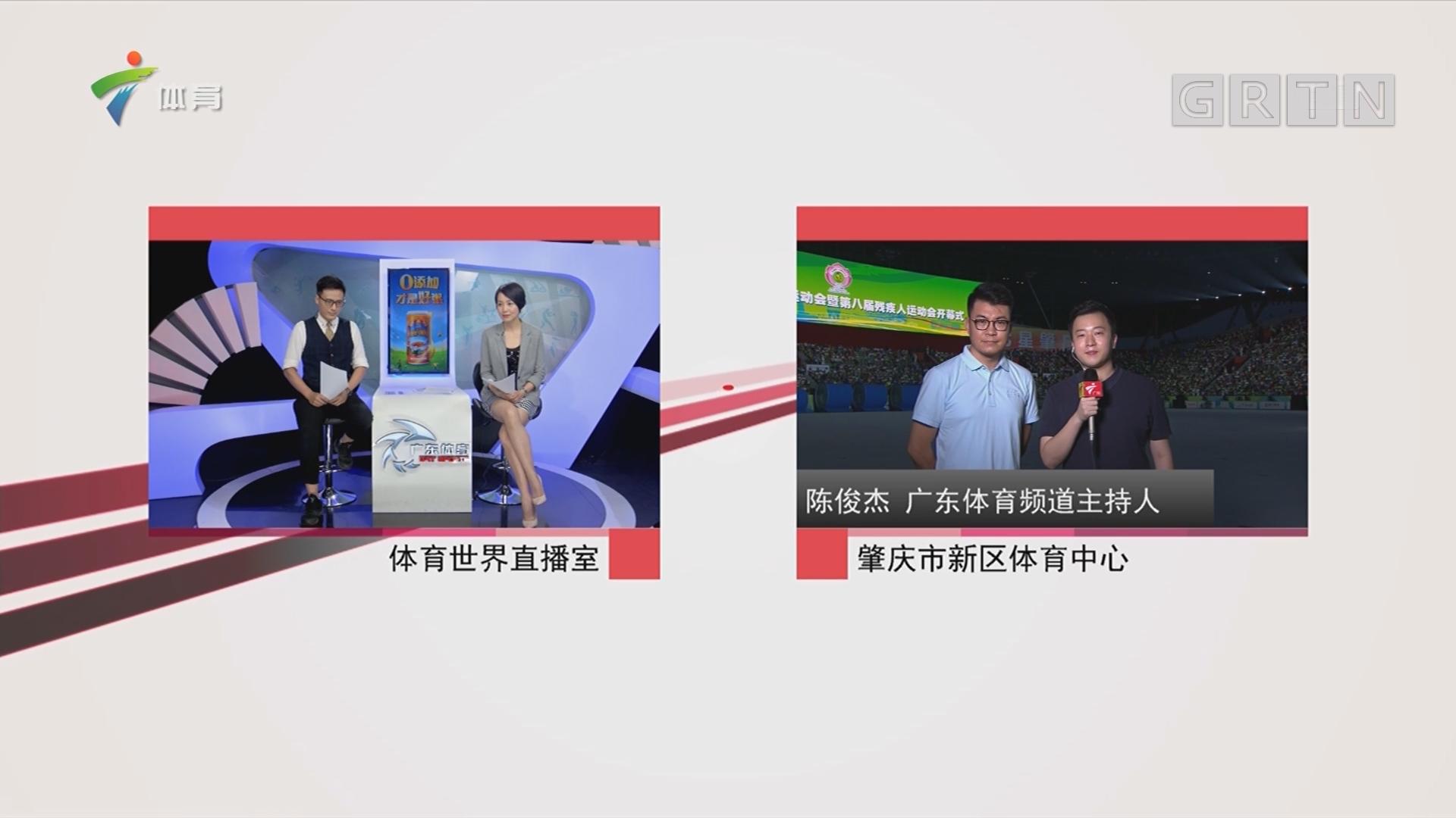 记者连线:省运会开幕(二)