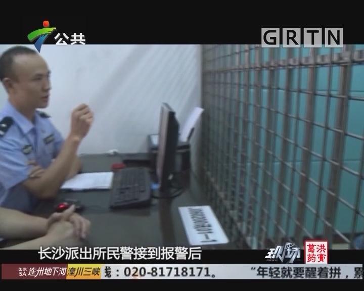 江门:档主暴力抗法 警方依法拘留