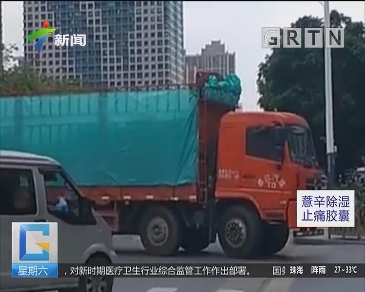 佛山禅城:连撞14车!大货车冲卡逃窜被截住