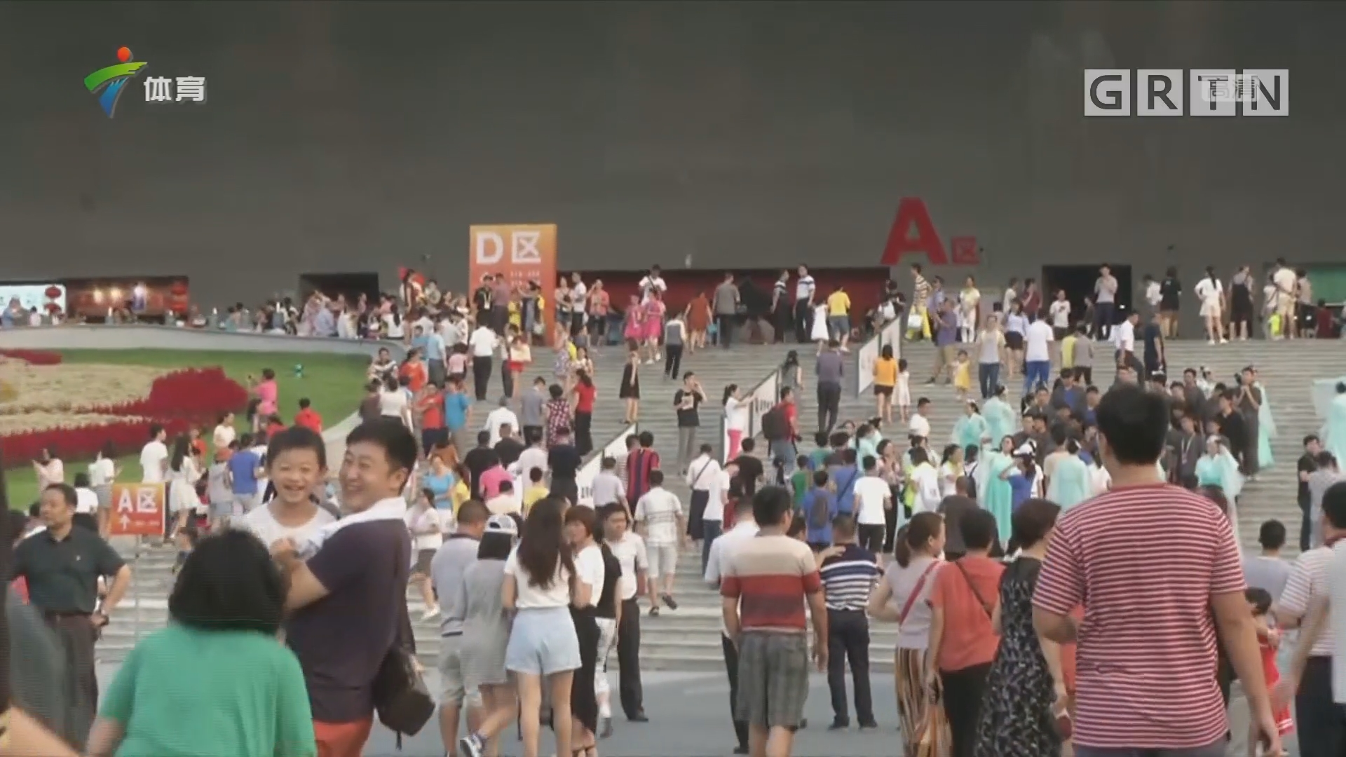 记者连线:省运会特别报道