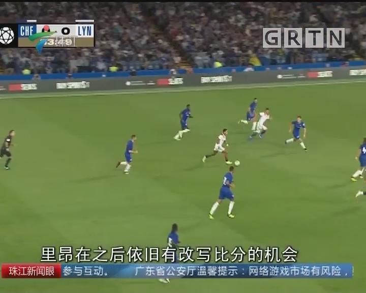 国际冠军杯:切尔西点球大战胜里昂