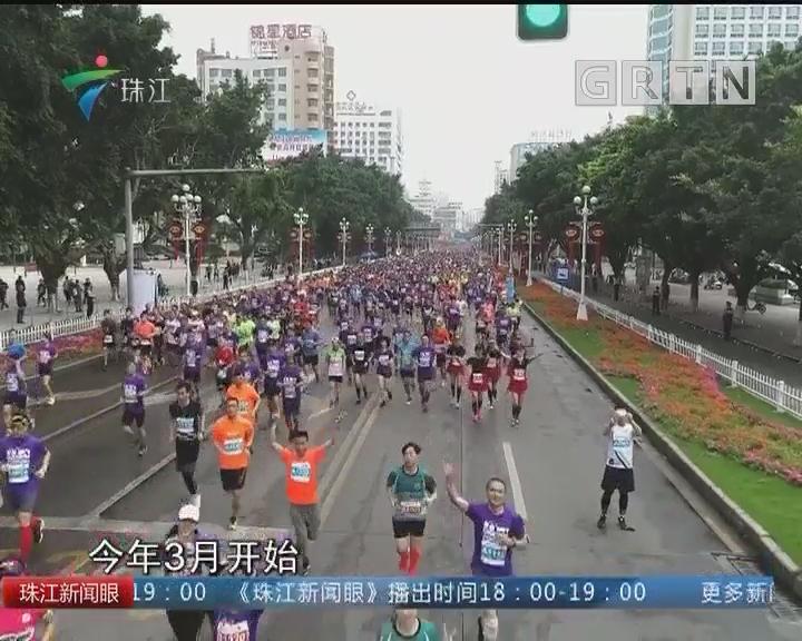 肇庆:运动健康活力成城市新名片