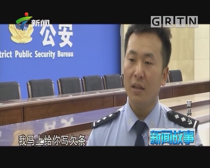 [2018-08-17]新闻故事:面具(上)