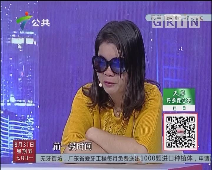 [2018-08-31]和事佬:出轨的妻子要离婚