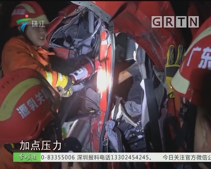 韶关:两货车相撞再撞岩壁 司机被困