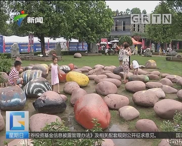 广州花都 花都珠宝小镇:上万件奇石可欣赏