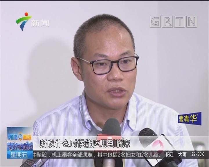 廣州:科學家在人類胚胎修復遺傳病致病基因