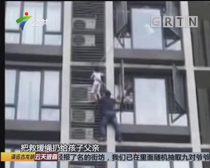 七岁男童命悬半空 父亲徒手高空营救