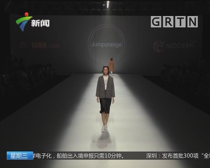 2018广东时装周秋季