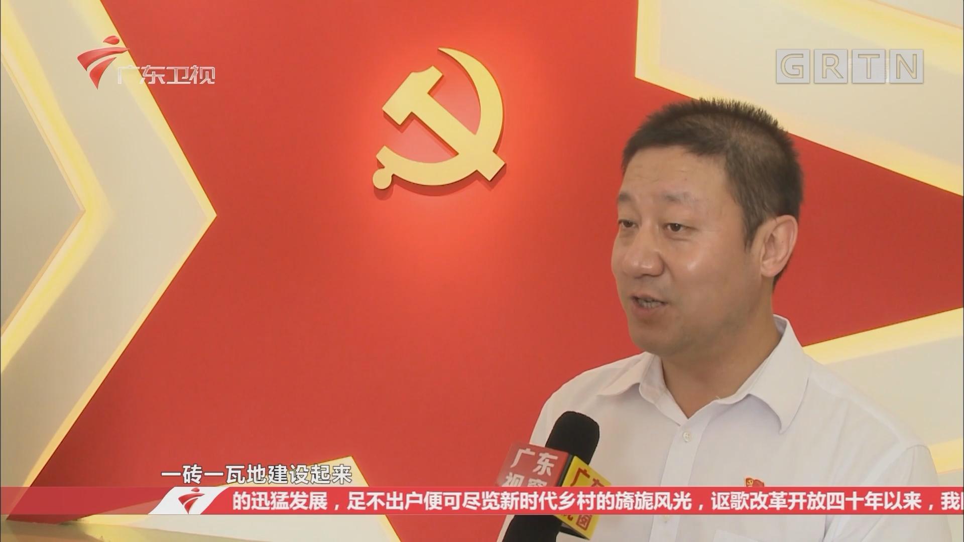 [HD][2018-08-18]广东视窗:江门新会区双水镇:初心不忘六十载 牢记使命再出发