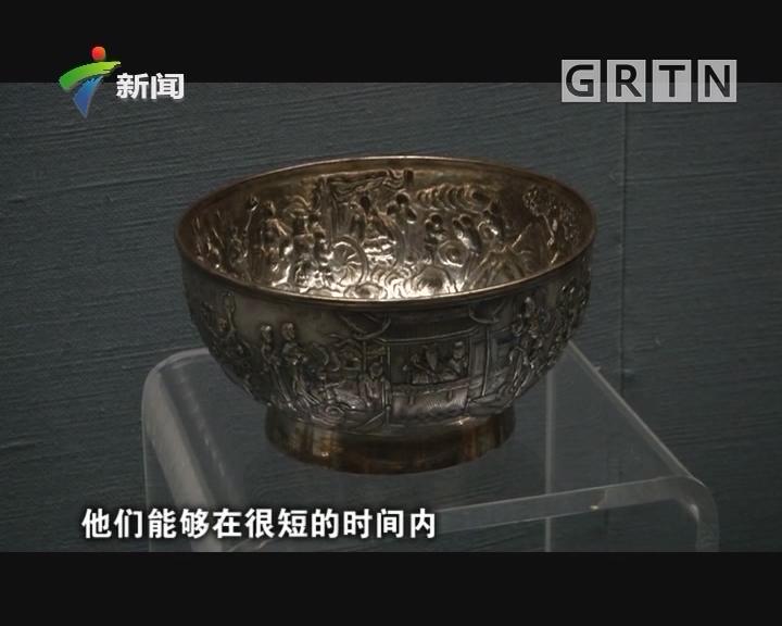 """[2018-08-05]权威访谈:讲好""""海丝""""故事 让文物活起来"""