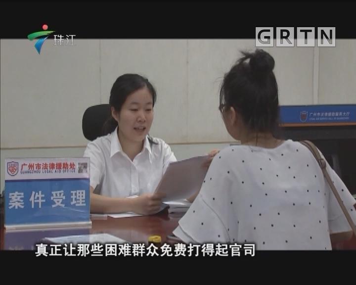 [2018-08-29]法案追踪:婚内之债