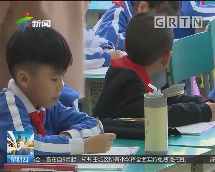 """关注校外托管 深圳:""""黑午托""""有望纳入政府监管"""