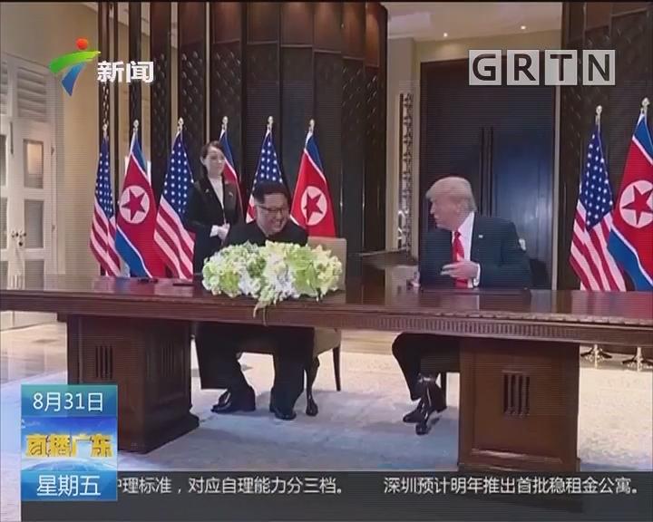 朝鲜半岛局势 美国务院:朝鲜半岛无核化应先于终战宣言发表