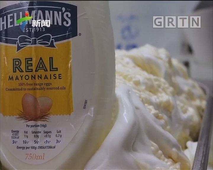 苏格兰蛋黄酱冰激凌挑战味蕾