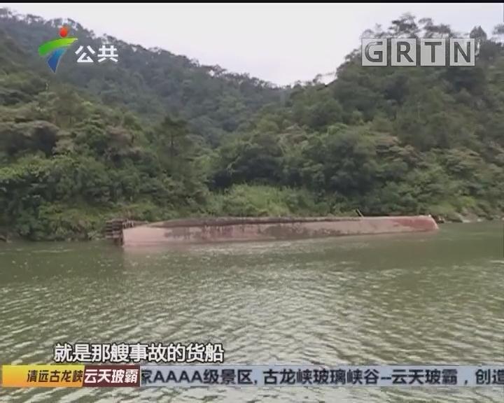 清远:货船倾翻船员遇险 海事部门全力救援