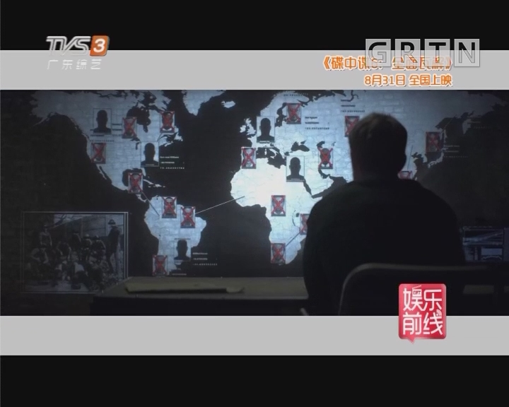 汤姆克鲁斯新作《碟中谍6》宣布定档