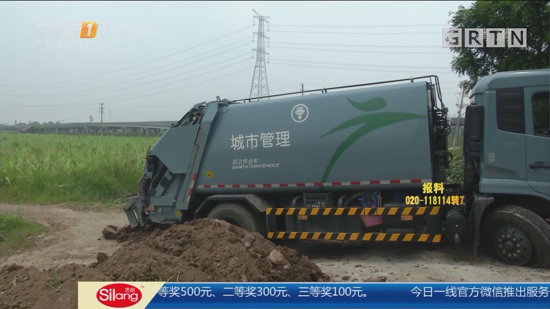 广州南沙:垃圾车偷倒废水入渠 被村民堵截