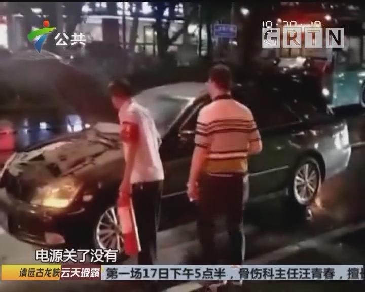 深圳:小车半路着火 公交司机及时扑灭