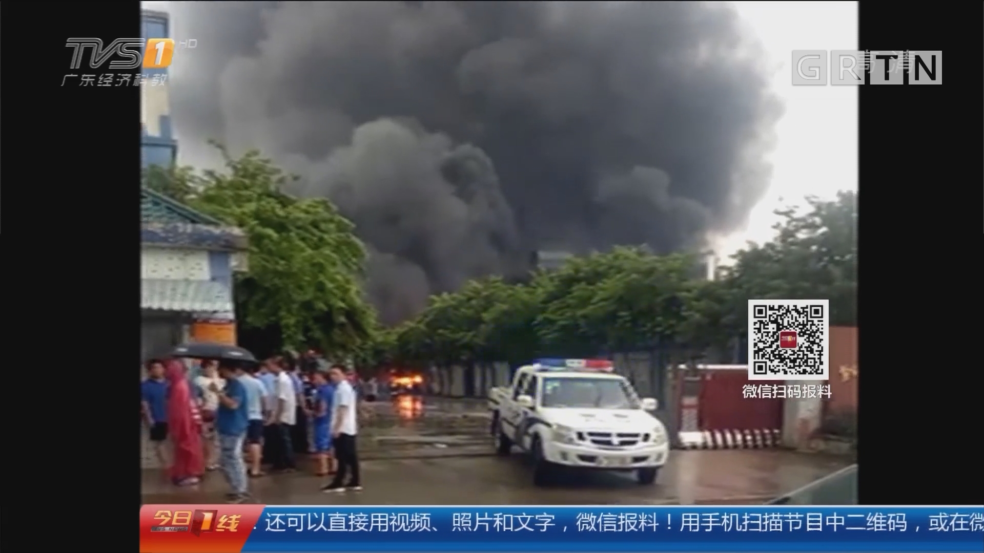 """江门蓬江:涂料厂突起火爆炸 现场腾起""""蘑菇云"""""""