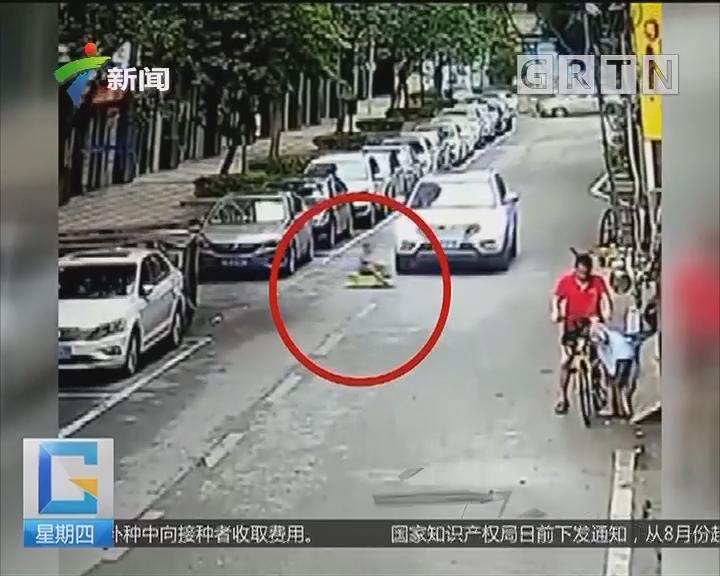 汽车与扭扭车相撞:汽车与扭扭车碰撞 四岁男童不幸身亡