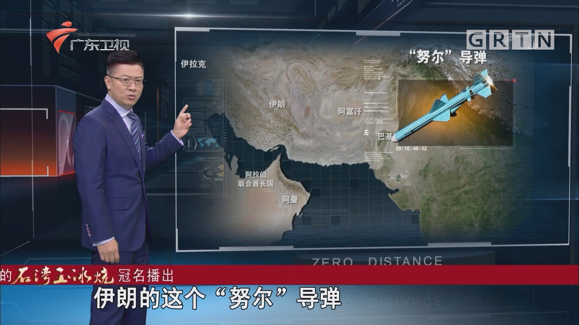 [HD][2018-08-12]全球零距离:美伊对抗再升级