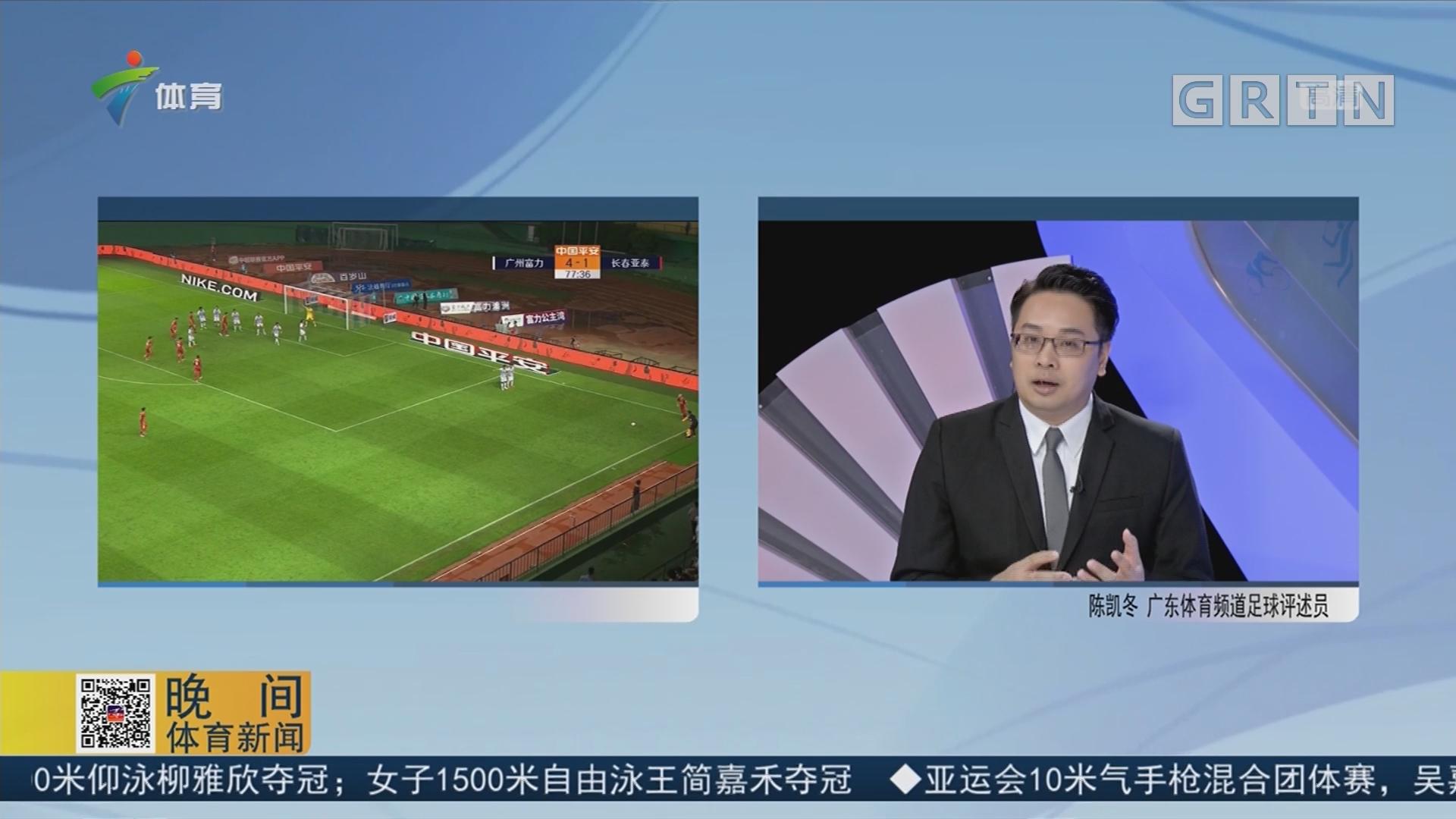 广东体育频道评述员:富力VS亚泰