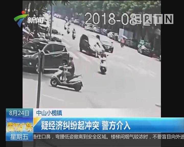"""中山小榄镇:女子冒险""""以身拦车"""" 被推行上百米"""
