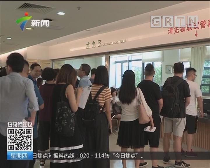 广州:免费体检 情暖流动人口