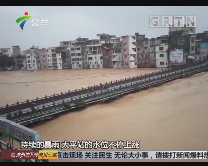 云浮:持续普降大雨 15个乡镇受影响