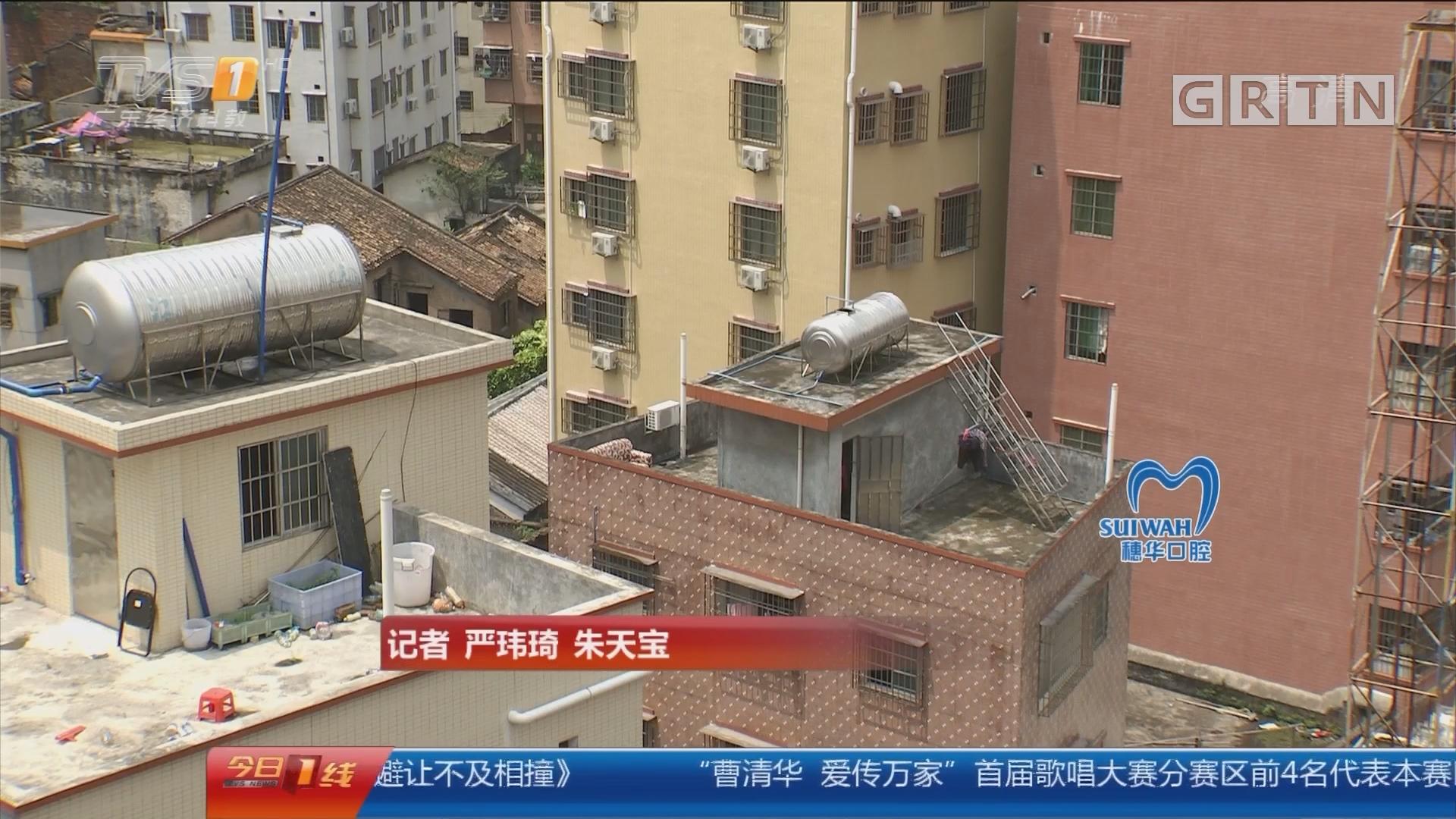 儿童暑期安全:广州 太惊险!3熊孩子五层天台玩耍