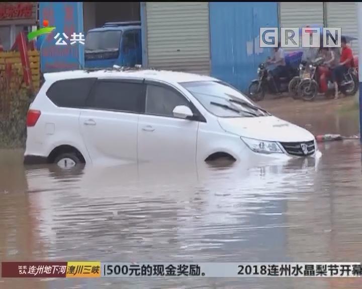 惠州惠东:凌晨突降暴雨 城区多处内涝