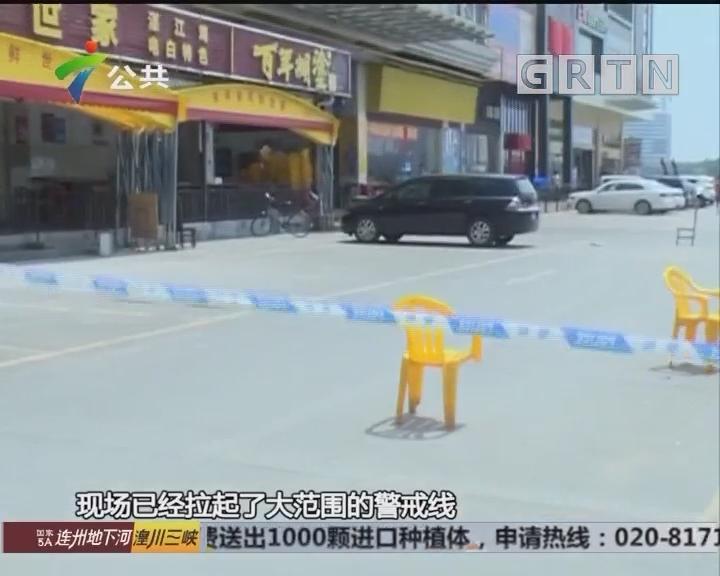 广州:市民宵夜起冲突 警方及时介入协调