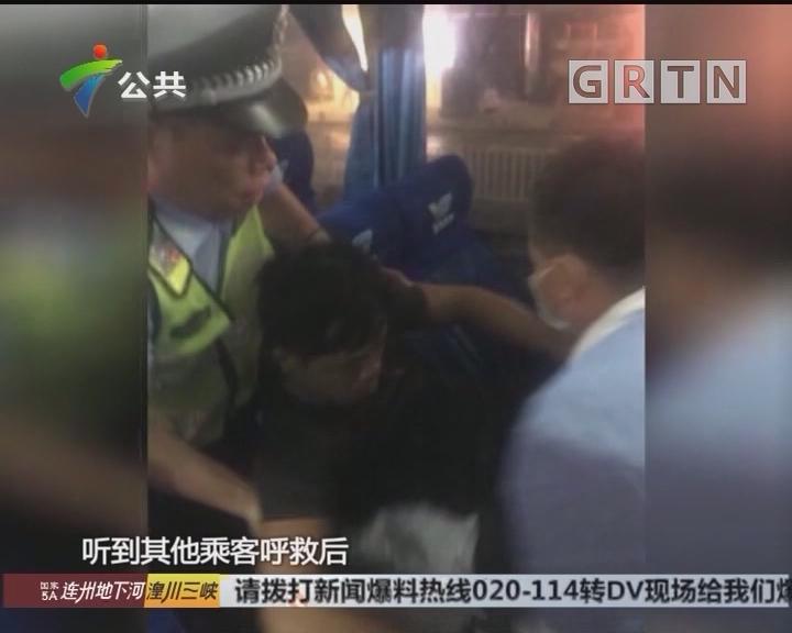 佛山:旅客突发急病命悬一线 警民合力抢救