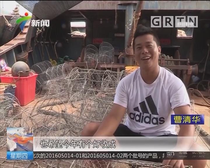 汕头:开渔在即 渔民陆续登船整理渔具