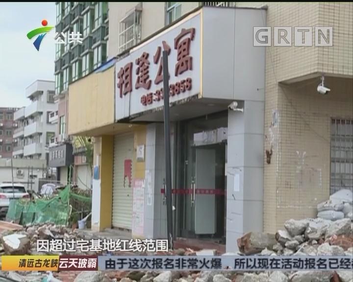 街坊求助:经营公寓 屡遭人打砸破坏