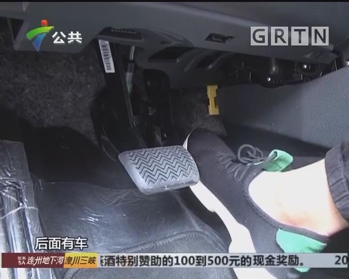 从化:疑把油门当刹车 小车闯入居民家