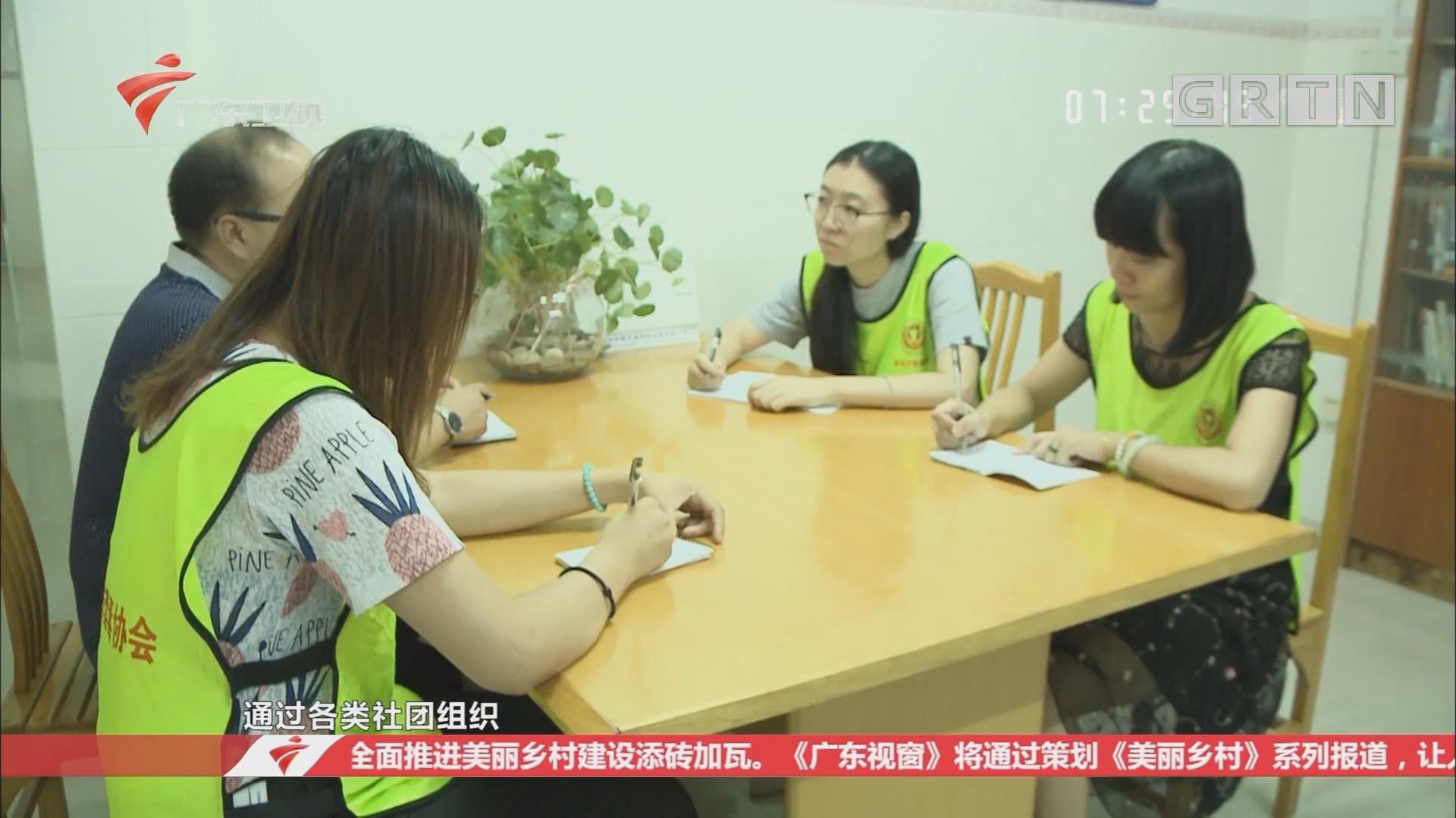 韶关:活跃在粤北山区的禁毒力量